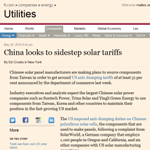 FT - China looks to sidestep solar tariffs
