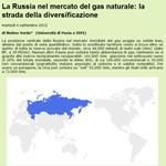AgiEnergia - La Russia nel mercato del gas naturale: la strada della diversificazione