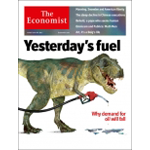 Supermajordämmerung - The day of the huge integrated international oil company is drawing to a close